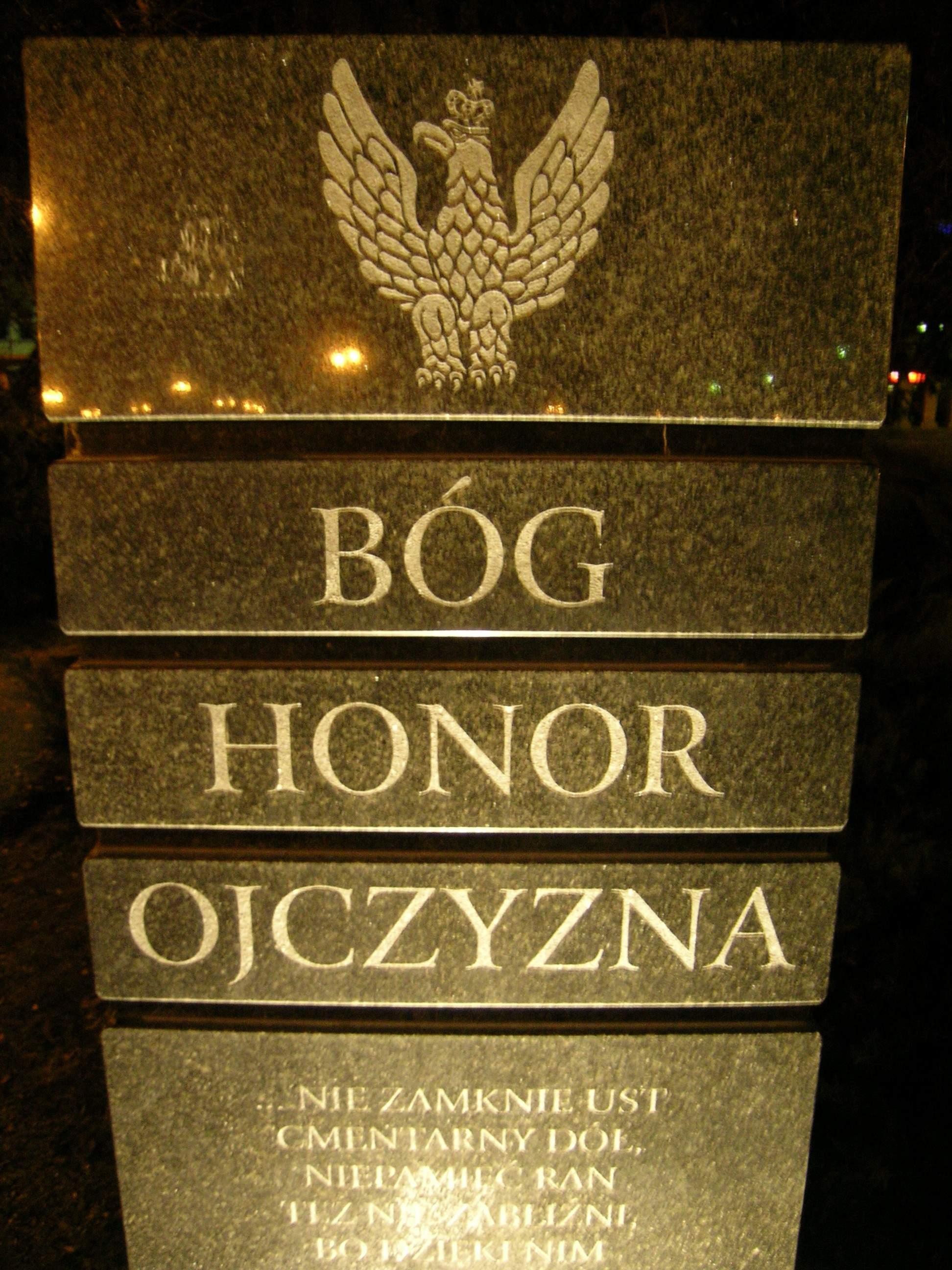 honor12